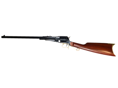 1858 New Army Carbine